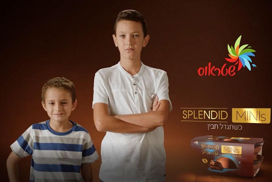 Daniel.C, Liad.C for Chocolate SPLENDID