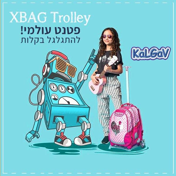Michelle.Y for KaLGaV