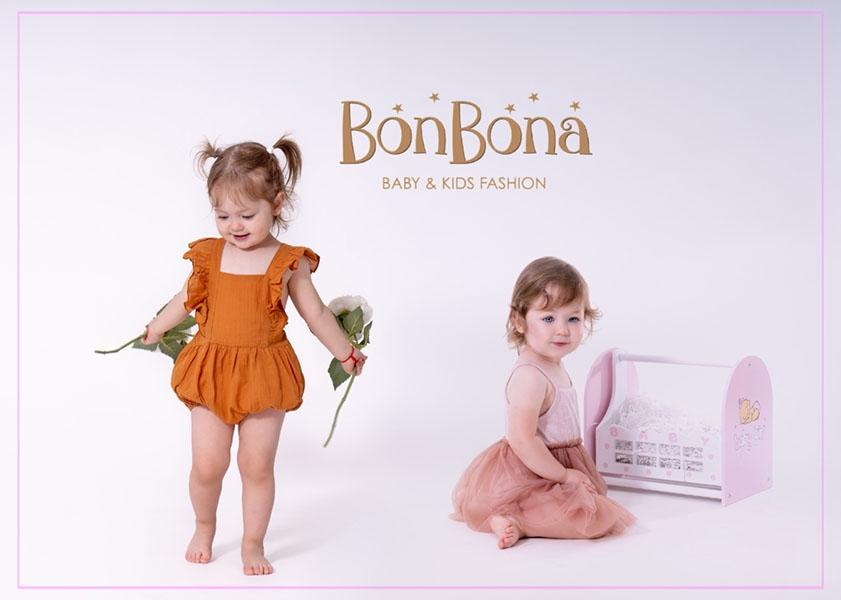 Emma.A for BonBona