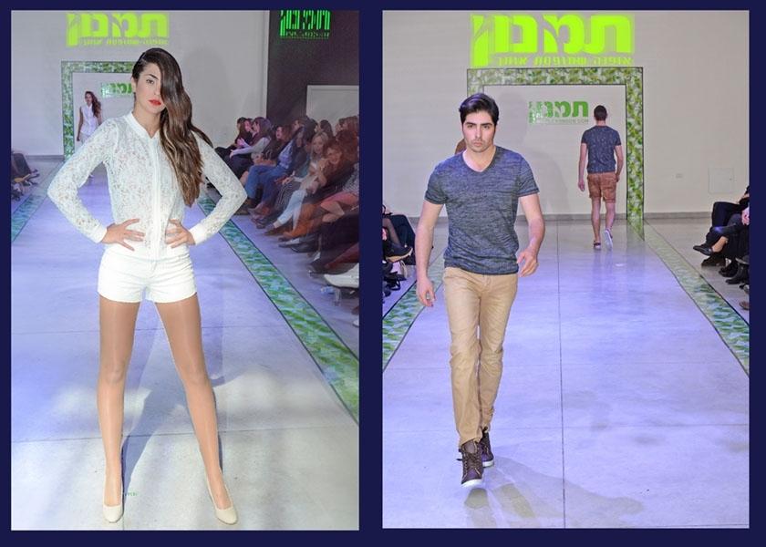 Tamnoon Fashion Show
