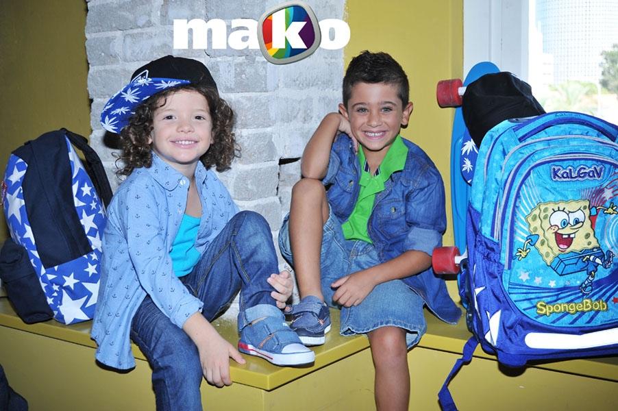 Mako Production Back to School