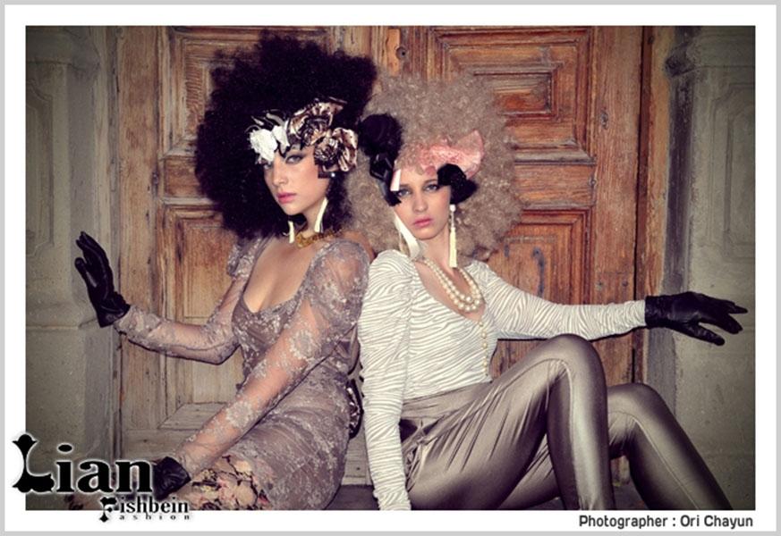 Julia for Liane Fishban Fashion Designer