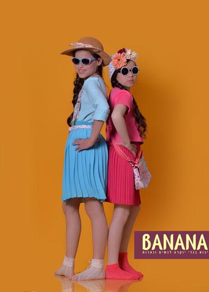 Lia.S for BANANA