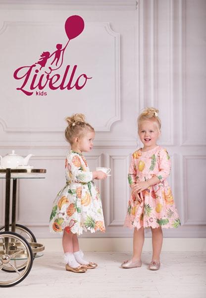 Livello GIRLS