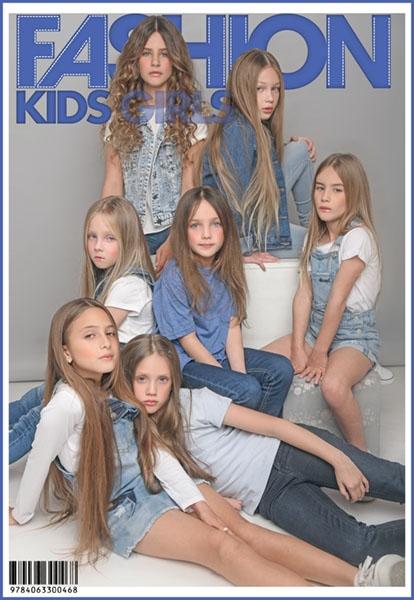 KIDS Fashion Production