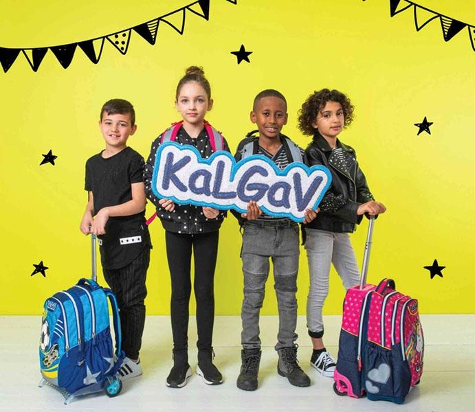 Aimar.L, Michelle.Y, Yinon.M, Romi.S for KaLGav 2019