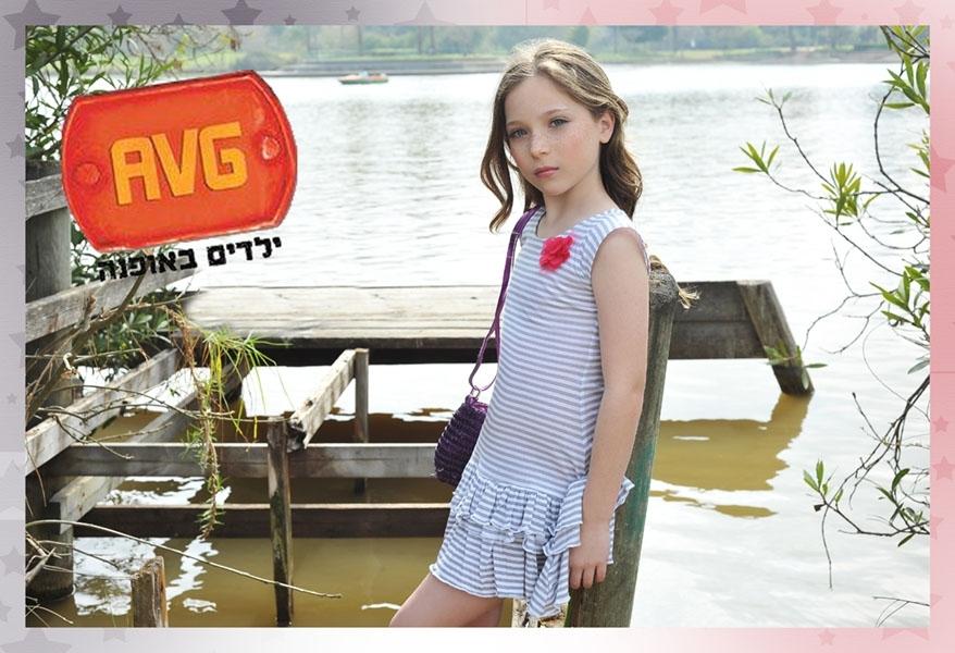 Omer.L for AVG