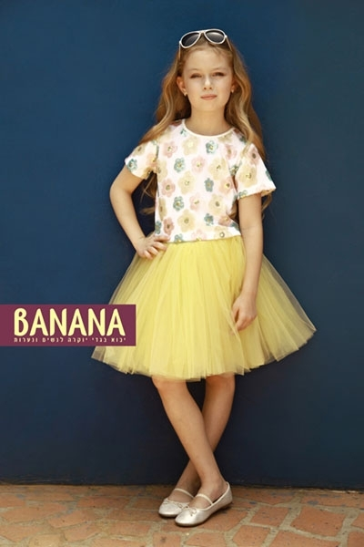 Areen.Y  for BANANA