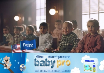 Ayad and Milad for Baby PRO