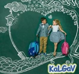 Kal Gav (4)