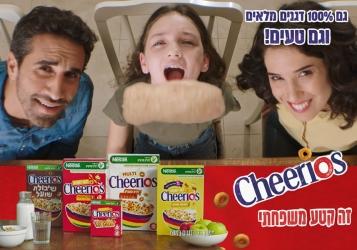 Michelle.Y for Cheerios