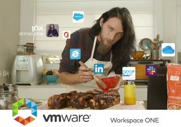 Dori.M for VMware