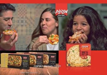 Gefen.A for Maadanot Pizza