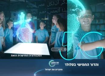Katya.KA, Aimar.L, Emma.S, Shem.D for Ministry of Communications