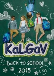 Kal Gav