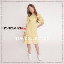 Odelia.G for HONIGMAN KIDS