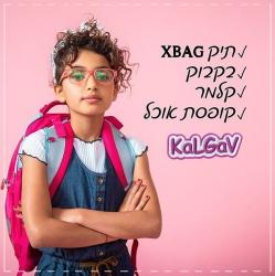 Romi.S for KaLGaV