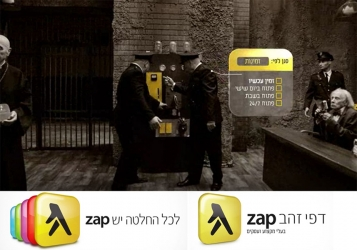 Yosef.B for ZAP-Yellow Pages