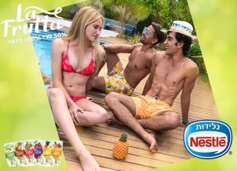 Alice.V, Victoria.T, Tmir.B, Rami.T for La Frutta