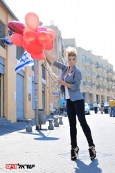 ISRAEL TODAY Magazine - Fashion Production - Michal.I