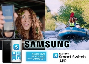 Natalie B for SAMSUNG