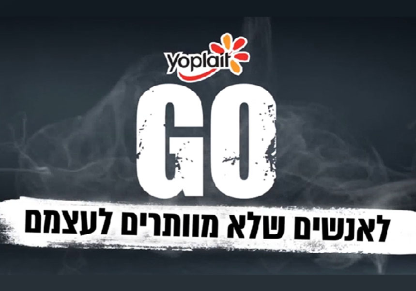 Yoplait GO